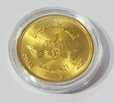 1 X CAPSULED NEW EGYPT 50 PIASTER COIN  OF *THE NEW SUEZ CANAL* UNC 23mm Dia