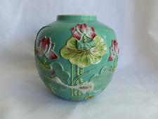Antique Chinese Sancai Glazed Porcelain Ginger Jar Turquoise Crane Lotus Qing