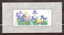 China (PRC) 1982 Mi 1803, Sc 1785 Iris - MNH