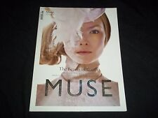 2008 WINTER MUSE MAGAZINE- THE BEAUTY OF YOUTH - GREAT FASHION ISSUE - C 4328
