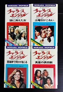 1978 Charlie's Angels Farrah Fawcett Kate Jackson Jaclyn Smith Book MEGA RARE!!!