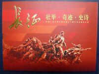 China PRC 2006-25 BPC-1 Langer Marsch Gemälde 3798-802 Markenheft Postfrisch MNH