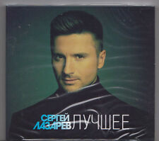 SERGEY LAZAREV BEST SONGS 2CD С. ЛАЗАРЕВ лучшее.You Are The Only One Eurovision