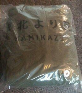 Eminem - Green Kamikaze Hoodie   Size M   OVP