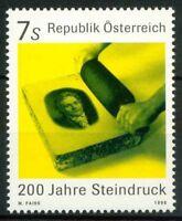 Austria 1998 SG 2498 Nuovo ** 100%