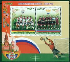 2016 MS World Cup Football 2018 Russia 2 values sport400102