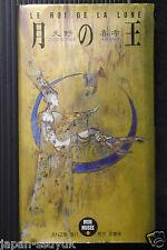 JAPAN Yoshitaka Amano Illustrations:Le Roi De La Lune Artbook