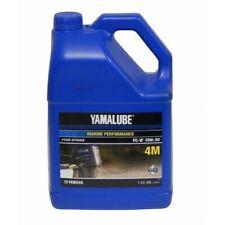 Yamaha Yamalube Engine Oil 4-Stroke 4M FC-W Gallon