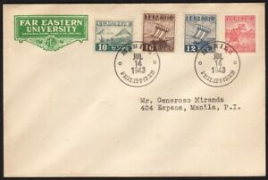 Philippines Japanese Occupation - 1943 Definitives, 4v, FDC with FEU Corner Card