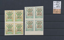 LM80971 Yemen 1963 imperf freedom overprint fine lot MNH cv 48 EUR