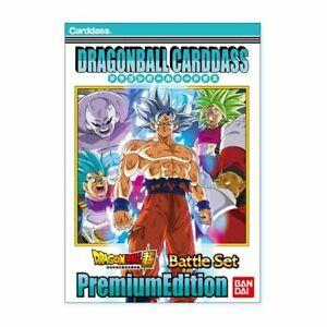 Dragon Ball Carddass Premium Edition Dragon Ball Super ~ Battle Set ~ Japan New