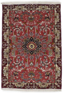 Extra Fine Handmade Coral 2X3 Classic Floral Design Oriental Rug Small Carpet