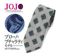 JoJo's Bizarre Adventure Golden Wind Bucharati Tie Gray Men's Fashion Business