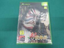 XBOX -- ZAN KABUKI -- JAPAN. GAME. SEALED & NEW. 36542