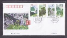 China 2001-25 Liupan Mountain , ,六盤山  FDC B