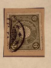 Japan Stamp 2 Sen Green Loc-2A