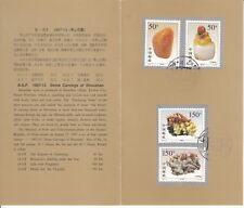 CHINA 1997 Shoushan Stone carvings First Day Booklet with used stamps