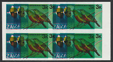 Zaire 254 - 1979 River Expedition Spectacular DOUBLE PRINT error (ex archives)
