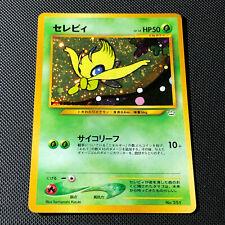 Japanese Holo Celebi Neo 3 Revelation File 2000 Promo No. 251 Pokemon Card EXC