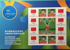China 2016 31th Rio Olympic Game Gold Medal Men's weightlifting 56 kg
