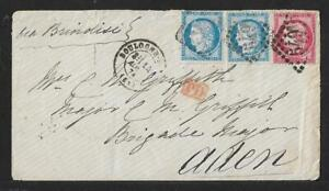 ADEN INCOMING MAIL FRANCE CERES 80+2X 25Cts COVER 1874 SCARCE