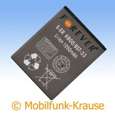 F. Batteria Sony Ericsson z610i 1050mah agli ioni (bst-33)