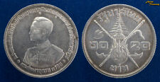 1963 THAILAND 20 BAHT Y#86 KING RAMA IX 36th BIRTH ANNIVERSARY SILVER COIN XF/AU