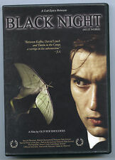 Black Night DVD Cult Epics Olivier Smolders