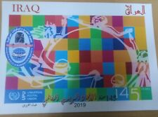 Iraq Stamps Folder 2019 UPU UNIVERSAL POSTAL UNION WITH FDC TOO AND  2 STAMPS