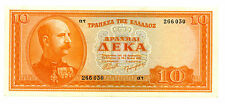 Greece … P-189 … 10 Drachmai … 1954 … *XF*