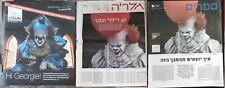 IT Horror Movie ISRAEL ISRAELI MAGAZINE x3 Stephen King