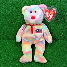 NEW Ty Beanie Baby Wirabear 2003 Retired Asia-Pacific Toy - MWMT - FREE Shipping