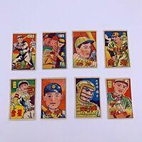 1940's Vintage Japanese Baseball Rare Menko Card Lot of 8  No.3