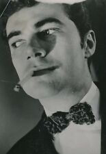 MODE 1955 - Noeud Papillon Astrakan selon Pierre Cardin - PR 1082