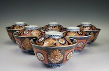 """Antique Japanese Imari Porcelain Set of 6 Covered Bowls 4 3/8"""" Wide"""
