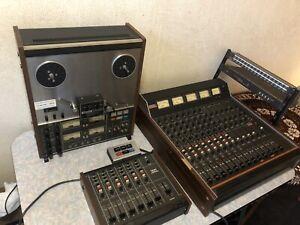 Vintage Analogue Multitrack Studio