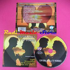 CD UN'ORA SOLA TI VORREI Compilation LITTLE TONY ADAMO no mc vhs dvd(C37)