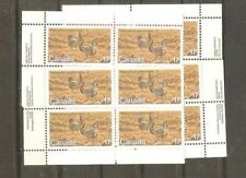 pk37530:Stamps-Canada #854 Prairie Chicken 17 cent Set of Plate Blocks-MNH