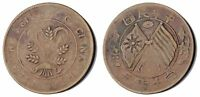 CHINESE  10 CASH REPULIC ISSUE COIN (a)
