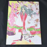 Kirakira Kaoru Saemi Takahashi illustration art book Japan / Manga 1st Edition