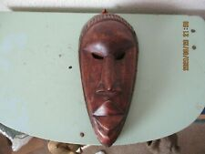 Vintage Hand Carved Wooden Mask From Ghana
