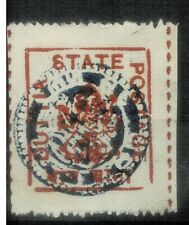india  duttia state  rare  stamps sg no ? mm