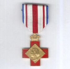 LUXEMBOURG. Red Cross of Luxembourg, gold medal, 1964-2005 issue