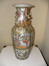 VASO CINESE CANTON DIPINTO CHINESE VASE VASO 19TH CENTURY ENAMEL PORCELAIN