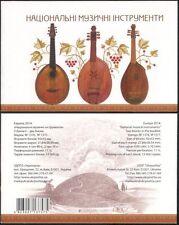 Ucraina 2014 EUROPA/strumenti musicali/LIUTO/Cosacchi/ART 2 x M/S bklt (n44521)