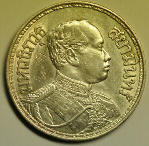 mw17543 Thailand; Silver Baht BE2459 - 1916  Rama VI   ELEPHANTS Y#45