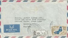 1968 Lebanon registered cover sent from Beyrouth to Walsall England