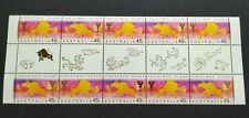 1997 Christmas Island Zodiac Animal Lunar Year Ox 10v Stamp Gutter 圣诞岛生肖牛年邮票