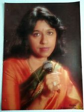 Bollywood Singer Rare Poster - Kavita Krishnamurthy - 12 inch X 16 inch