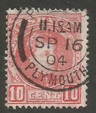 Ships, Boats Used Stamps
